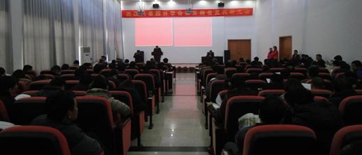 花木社区—武汉风景园林学会颁出首届终生成就奖