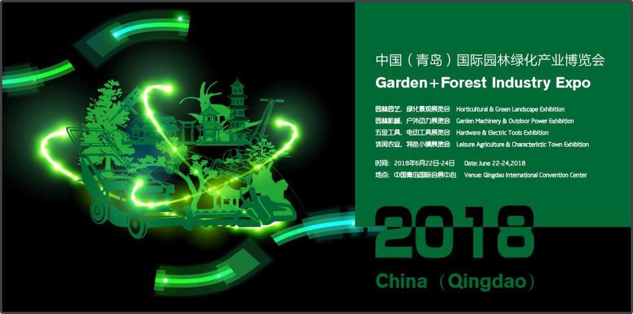 2018园林机械行业内销产业结构