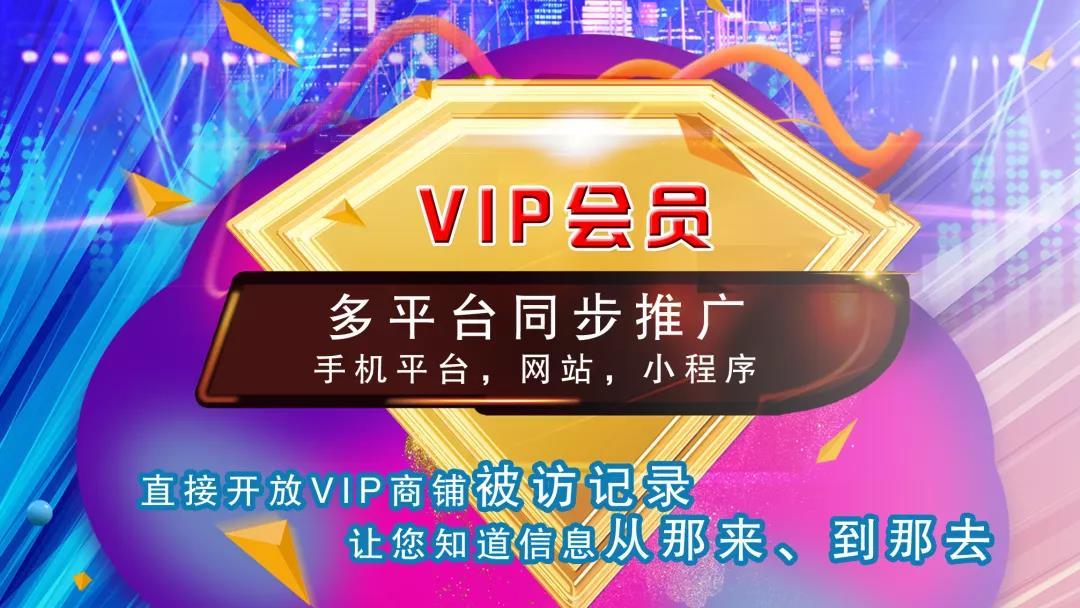 花木商情VIP平台